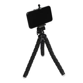 Штатив LuazON настольный, для телефона, гибкие ножки, 26 см, чёрный Ош