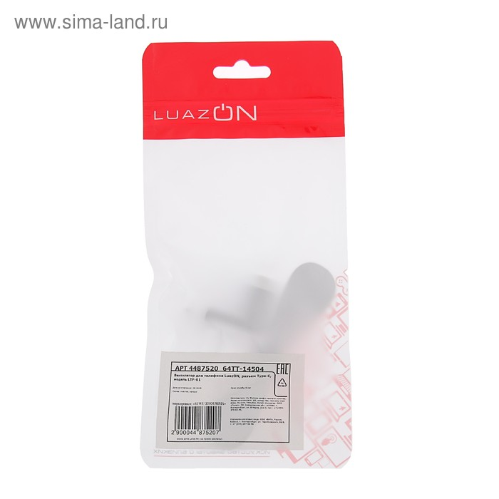 Вентилятор для телефона LuazON, разъем Type-C, модель LTF-01, чёрный
