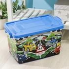 Контейнер для хранения с крышкой «Машинки», 35 л, 51?31?28 см, цвет тёмно-голубой