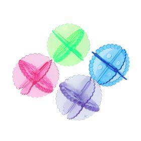 Набор шаров для стирки d=5 см, 4 шт, цвет МИКС Ош
