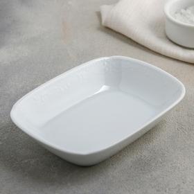 Салатник прямоугольный, 15 см, цвет белый