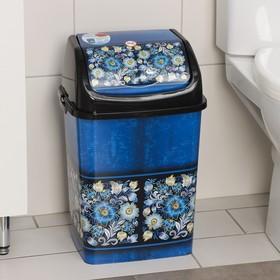 Ведро для мусора «Букет», 18 л, цвет чёрный