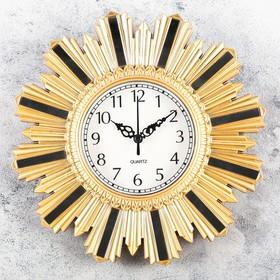 Часы настенные, серия: Интерьер, 'Авориаз', 25х25 см, микс Ош