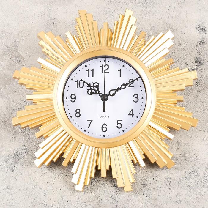 Часы настенные, серия Интерьер, Альби, 25х25 см,