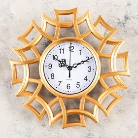 Часы настенные, серия: Интерьер, 'Аркашон', 25х25 см, микс Ош