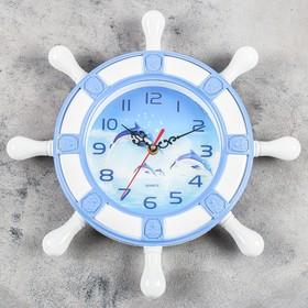 Часы настенные, серия: Море, 'Дельфины', d=15 см Ош