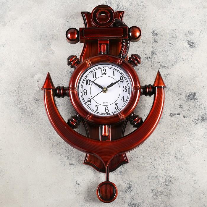 Часы настенные, серия Море, Каракка, с маятником 29х39 см, дискретный ход
