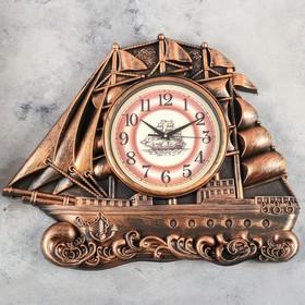 Часы настенные, серия: Море, 'Галеон', 55х44 см Ош