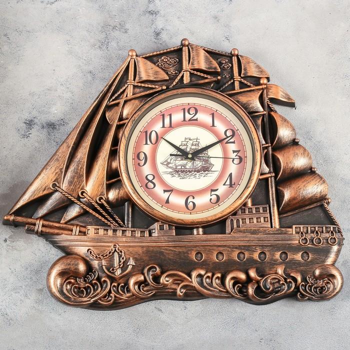 Часы настенные, серия Море, Галеон, 55х44 см, дискретный ход
