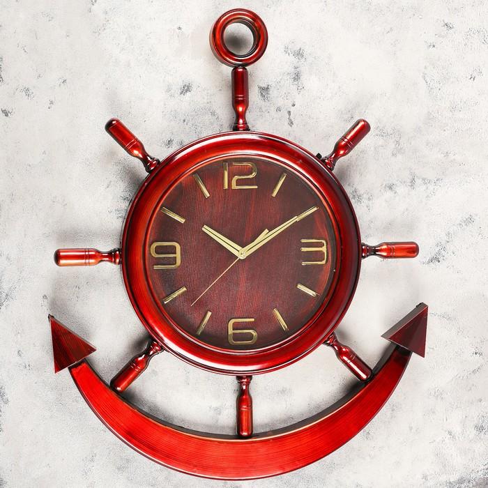 Часы настенные, серия Море, Скарен, 61х75 см, дискретный ход
