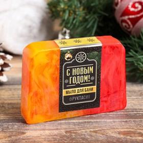 """Косметическое мыло для бани и сауны """"С Новым годом!"""", 100 гр"""
