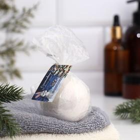 """Шипучая бомбочка из персидской соли """"Счастливого нового года"""" с эфирным маслом ванили, 140гр"""