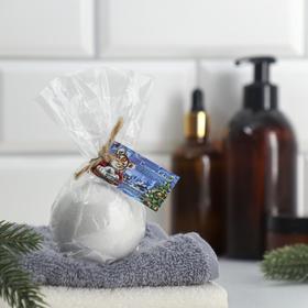 """Шипучая бомбочка из гималайской соли """"Счастивого Нового года"""" с эфирным маслом лаванды,140гр"""