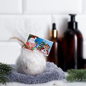"""Шипучая бомбочка из гималайской соли """"Счастья в Новом году"""" с эфирным маслом персика, 140гр"""