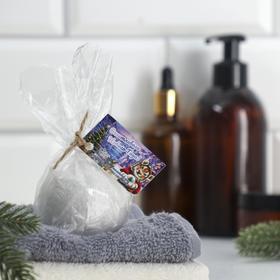 """Шипучая бомбочка из гималайской соли """"Счастливого Нового года"""" с эфирным маслом миндаля,140г"""