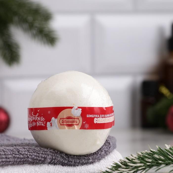 """Шипучая бомбочка из персидской соли """"Счастливого Нового года"""" с эфирным маслом персика,140гр"""