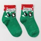 Носки детские «Пингвины», цвет зелёный, размер 16-18