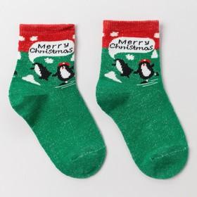 Носки детские «Пингвины», цвет зелёный, размер 16-18 Ош