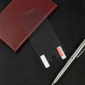 Защитная пленка LuazON, для iPhone 8, прозрачная