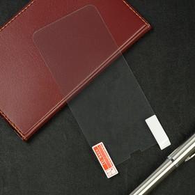 Защитная пленка LuazON, для iPhone X, прозрачная