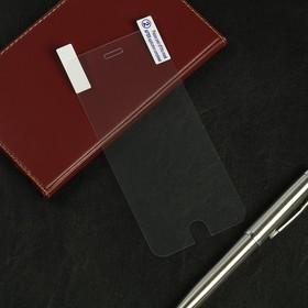 Защитная пленка LuazON, для iPhone 7, прозрачная