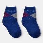 Носки детские махровые, цвет синий с ромбами, р-р 15-16 (2-4 года)