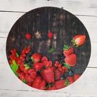 Многофункциональный кухонный коврик «Ягоды», 30 см