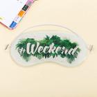 Маска для лица с блёстками «Weekend»