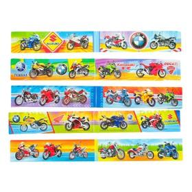 """Магнитные закладки """"Мотоциклы"""" глиттер"""