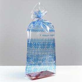 Пакет подарочный с жестким дном «Скандинавская сказка», 14 × 22 × 50 см Ош
