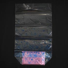 Пакет подарочный с жёстким дном «Звёздочки», 11 × 18 × 50 см Ош