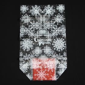 Пакет подарочный с жестким дном «Снежинки радости», 14 × 14 × 50 см Ош