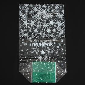 Пакет подарочный с жестким дном «Новогодний подарок», 14 × 14 × 50 см Ош