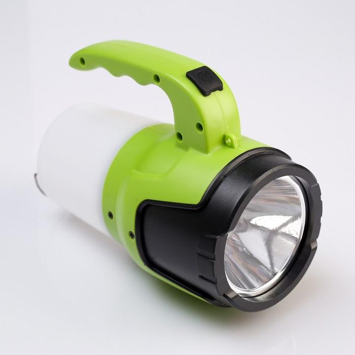Фонарь переносной аккумуляторный, 2 LED, 5W, 3 режима, от сети, 18х15х9 см