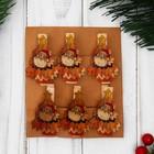 """Набор декоративных прищепок """"Дед Мороз с ёлкой"""" набор 6 шт."""