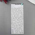 Паффи стикеры-алфавит Heidi Swapp «Silver» - 81 шт