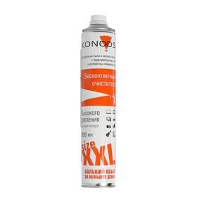 Сжатый воздух Konoos KAD-1000, для продувки пыли, 1000 мл Ош