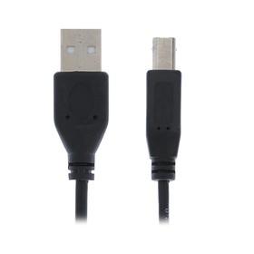 Кабель интерфейсный 'Гарнизон' GCC-USB2-AMBM-1M, USB2.0, A(m)-B(m), до 480 Мб/с, 1 м, черный Ош