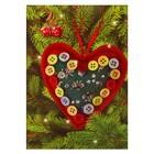 Набор для создания подвесной ёлочной игрушки из фетра «Сердце», цвет красный