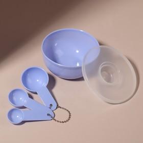 Набор косметический для масок, 4 предмета, цвет розовый Ош