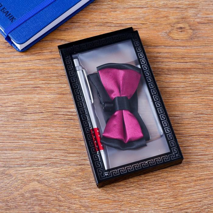 Набор подарочный 2в1 ручка, бабочка