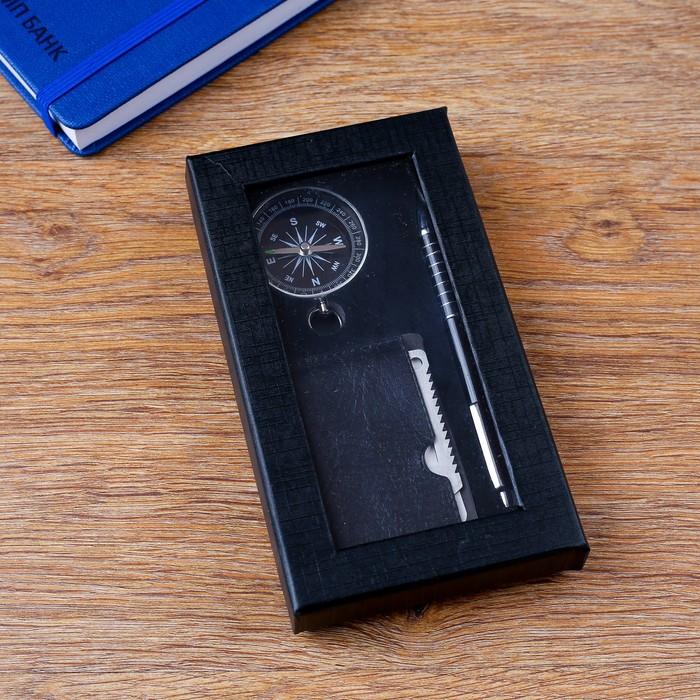 Набор подарочный 3в1 ручка, компас, карта выживания