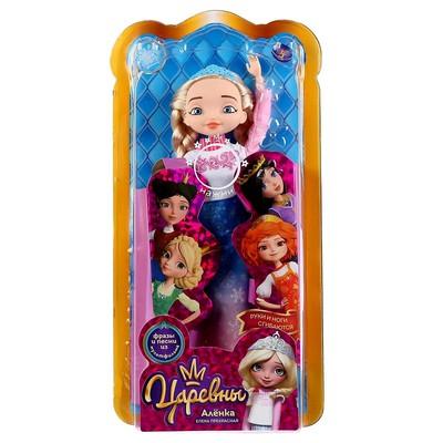 Кукла озвученная «Алёнка», 29 см, 15 фраз и песен из м/ф - Фото 1