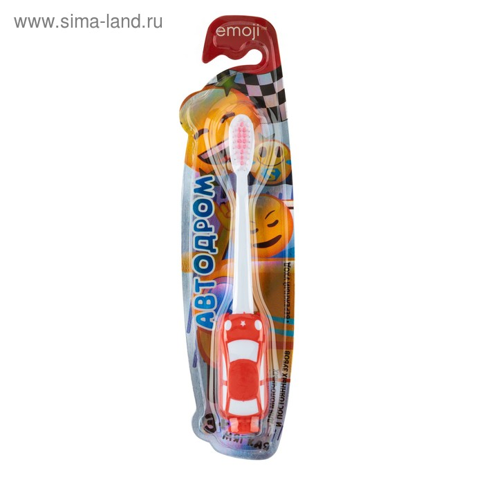 Зубная щетка Vilsen brush «Автодром», детская Эмоджи, мягкая