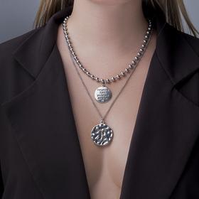 Кулон двойной 'Цепь' сталь,медальоны, цвет серебро, 48-68 см Ош