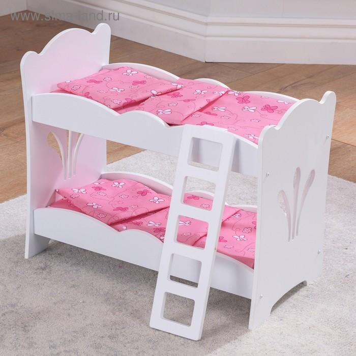 """Игрушечная кроватка """"Колыбель для куклы"""""""