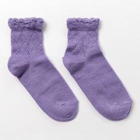 Носки детские шерстяные цвет сиреневый, р-р 16-18
