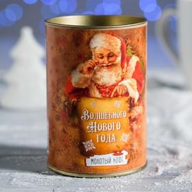Кофе «Волшебного Нового года» в картонном тубусе, 100 г