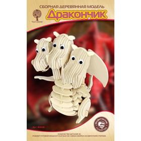 Модель деревянная сборная «Змей Горыныч»