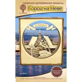 Многослойная композиция-открытка «Санкт-петербург»